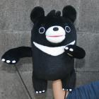 オリジナル制作あやつり人形 福熊