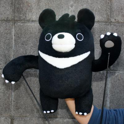 オリジナル制作(オーダーメイド)あやつり人形 福熊-1